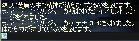 d0026261_116527.jpg