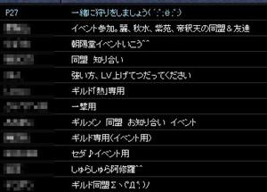 f0120661_15263680.jpg