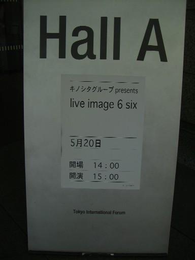 f0110663_187274.jpg