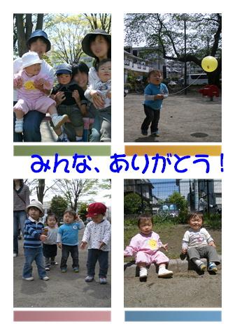f0054868_771048.jpg