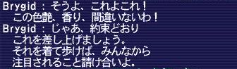 f0019976_2395234.jpg