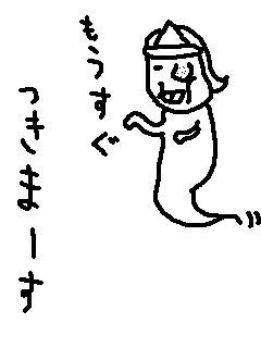 b0096880_19123557.jpg
