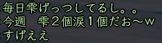 b0052588_22114583.jpg