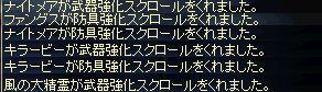 b0075192_187698.jpg