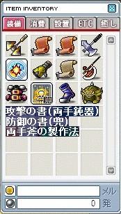 b0085193_140987.jpg