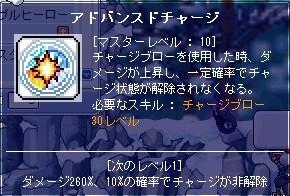 b0085193_1465391.jpg