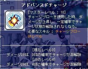 b0085193_1472496.jpg
