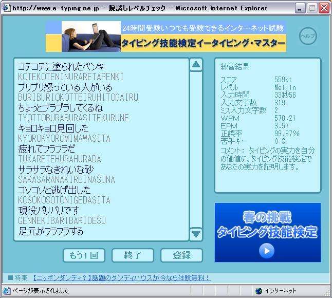 c0111695_11162996.jpg