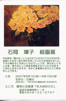 d0018195_13213861.jpg