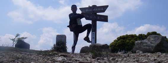 5/22(火) 比良山系ハイキングpartⅡ_a0062810_2173524.jpg