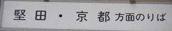 5/22(火) 比良山系ハイキングpartⅡ_a0062810_2184219.jpg