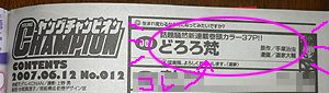 b0019611_1771025.jpg