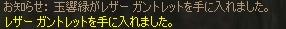 b0062614_1504319.jpg