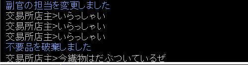f0029614_02687.jpg