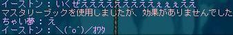 f0048418_10105490.jpg