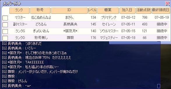d0084319_933444.jpg