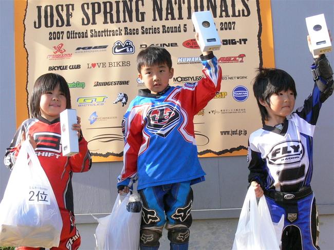 2007緑山JOSF Spring NationalsレースVOL9 ミルキー6アンダー〜ミルキー8クラス決勝画像垂れ流し_b0065730_23132836.jpg