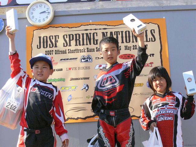 2007緑山JOSF Spring NationalsレースVOL9 ミルキー6アンダー〜ミルキー8クラス決勝画像垂れ流し_b0065730_23275552.jpg