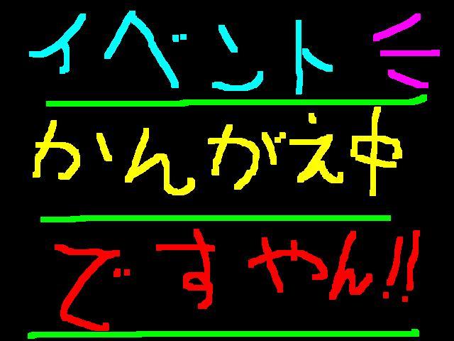 f0056935_1953257.jpg
