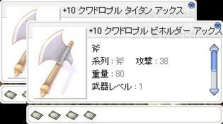 f0031841_1754545.jpg