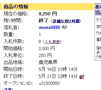 f0111847_712464.jpg