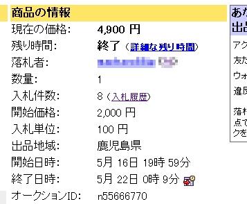 f0111847_7185593.jpg