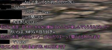 c0103153_17151191.jpg