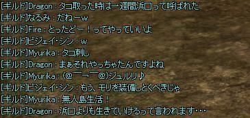 c0103153_1726310.jpg