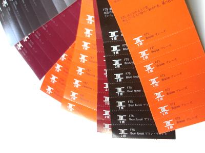 お仕事の愉しみ 色を選ぶ _e0044855_17415593.jpg