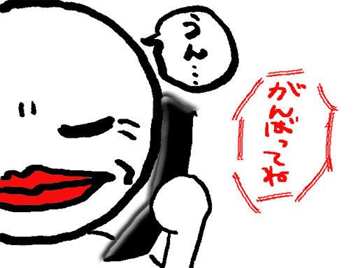 a0088057_23173497.jpg