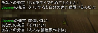 c0074259_20235386.jpg