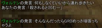 c0074259_2024351.jpg