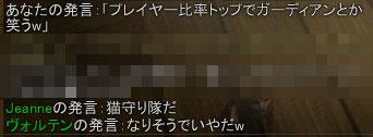 c0074259_2024857.jpg