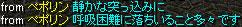 f0115259_14551454.jpg
