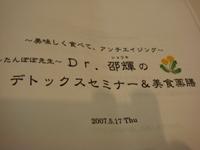 f0059460_13103845.jpg