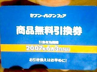 f0129466_1065446.jpg