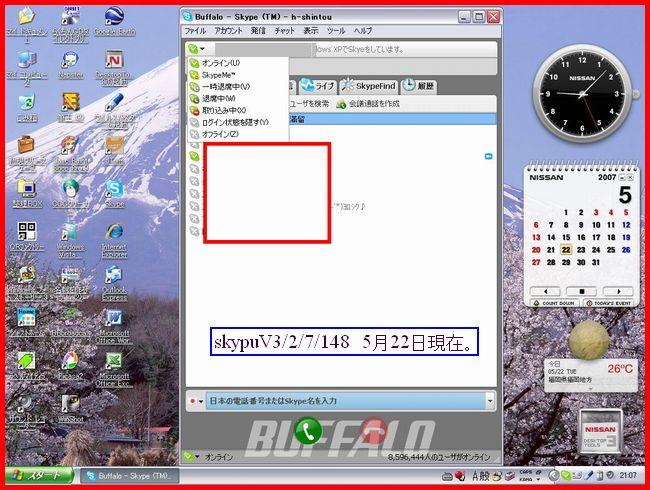 b0019475_21275337.jpg