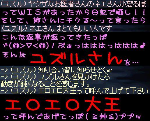 f0072010_1431478.jpg