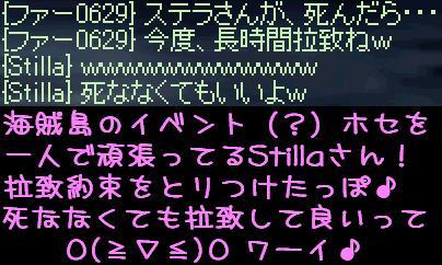 f0072010_1441501.jpg