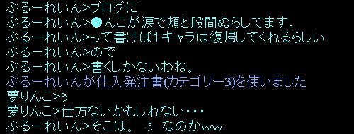 f0029614_1813715.jpg