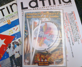 祝☆月刊【LATINA】 55周年♪_b0032617_1543277.jpg
