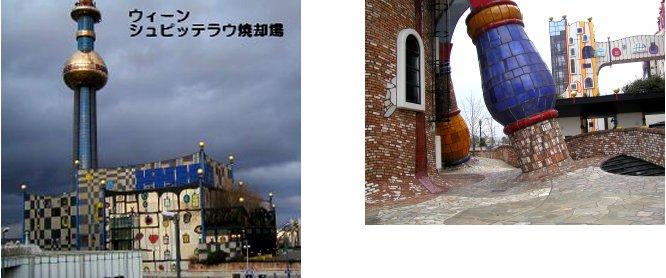 大阪編(5):大阪市環境事業局舞洲工場(05.3)_c0051620_1629124.jpg