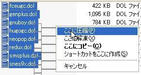 b0030122_22555292.jpg