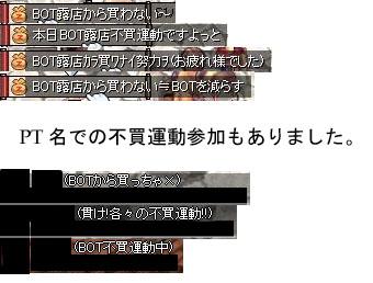 f0119222_0265192.jpg