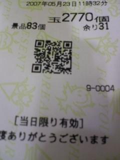 f0065228_22421597.jpg