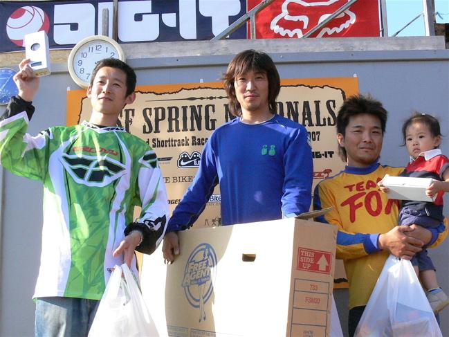 2007緑山JOSF Spring NationalsレースVOL11 14オーバー、30オーバー、マスターズクラス決勝画像垂れ流し_b0065730_20553657.jpg