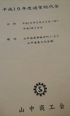 f0071731_1832573.jpg