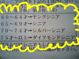 c0090535_4361177.jpg