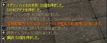 e0056837_11352049.jpg
