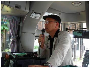天ぷらバスで行く!次世代エネルギー見学ツアー②_e0105047_12331025.jpg